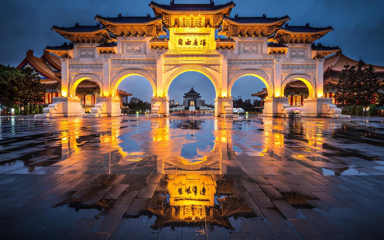Cheap Flights from Los Angeles to Taipei Taiwan Taoyuan Intl