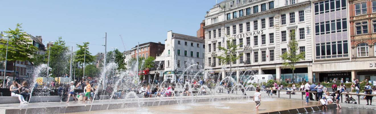 Ξενοδοχεία στην πόλη Nottingham