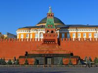 Moscú hoteles