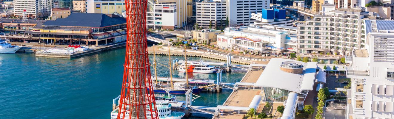Khách sạn ở Kobe