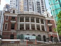 Hong Kong hoteles