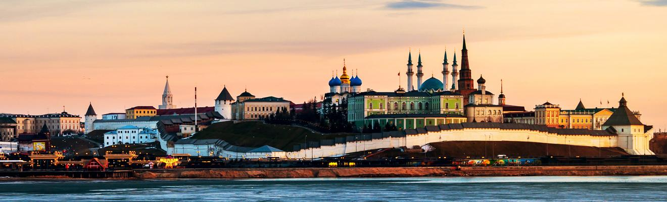 Kazan hotellia