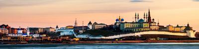 Kazan otelleri
