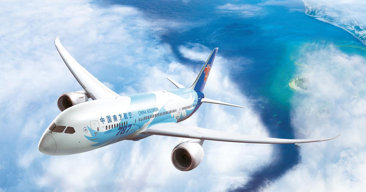China Southern (CZ) - Bewertungen lesen & Flüge buchen - KAYAK