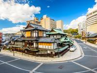 Ξενοδοχεία στην πόλη Matsuyama