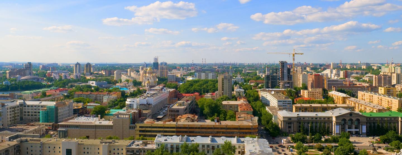 Car Rental Yekaterinburg