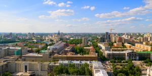 Autonoleggi a Ekaterinburg