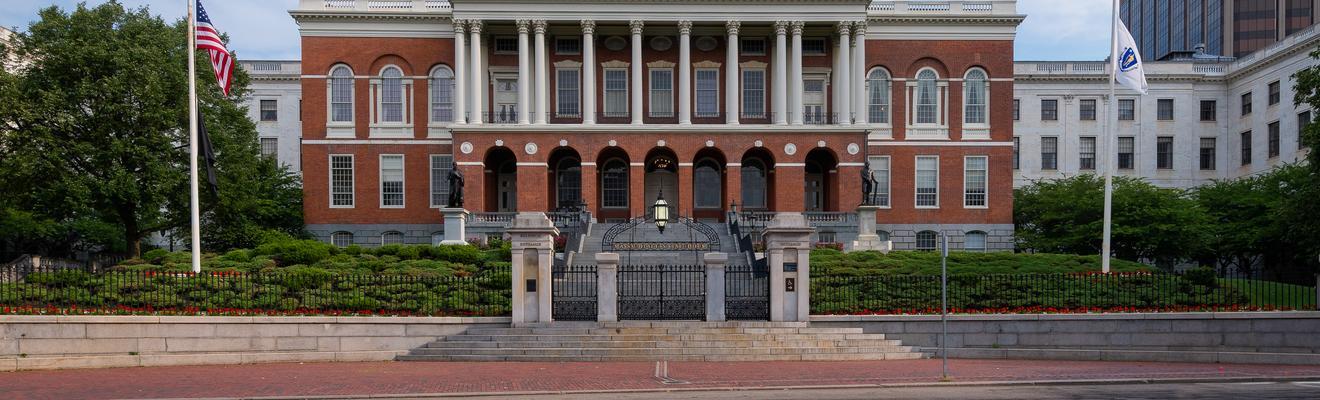 Ξενοδοχεία στην πόλη Βοστώνη