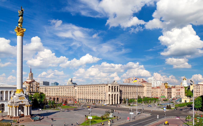 Hotéis em Kiev