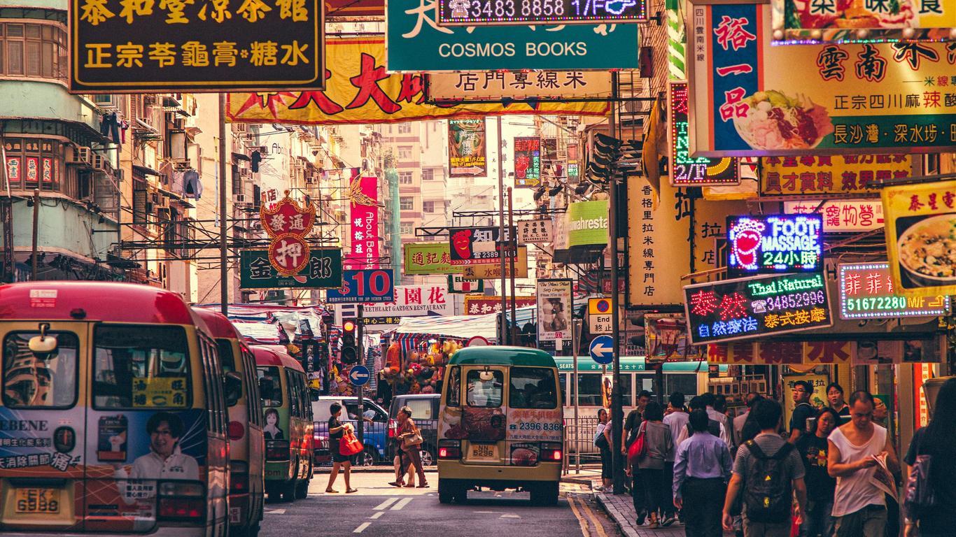 搜尋香港租車優惠價格