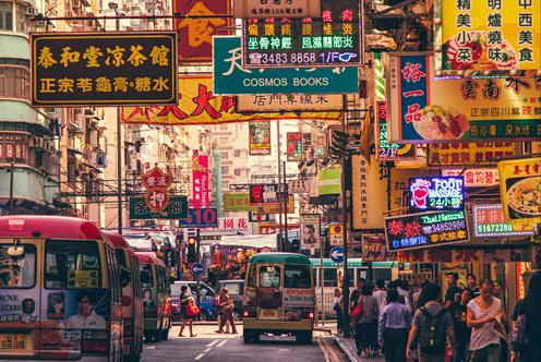 Deals for Hotels in Hong Kong