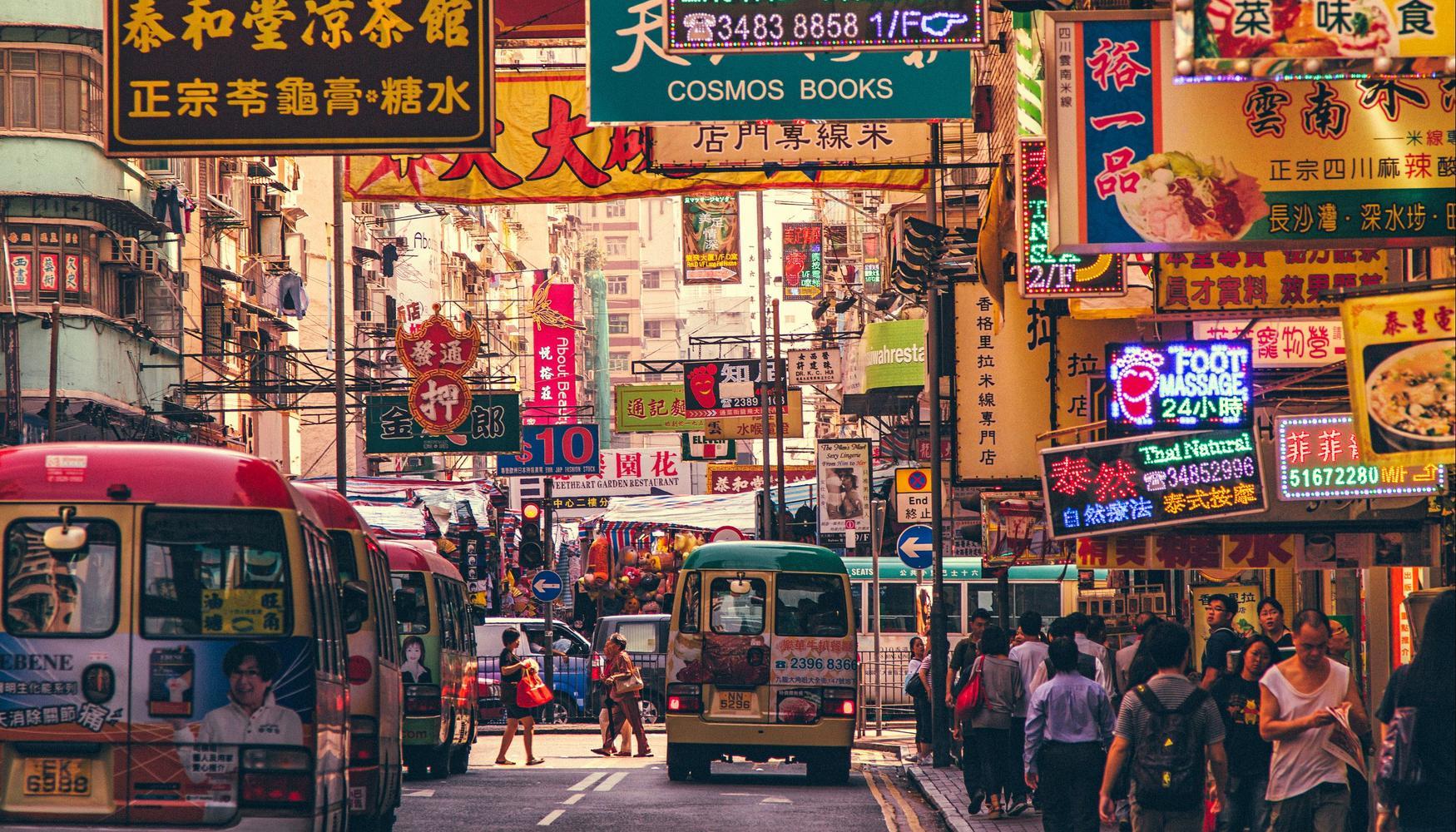 Car hire at Hong Kong Intl Airport