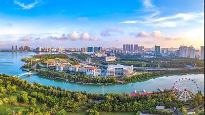 Qionghai hoteles