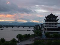 Yiwu hotellia