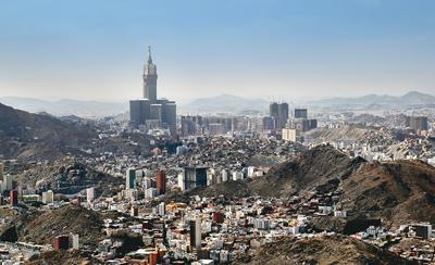 Hôtels à La Mecque