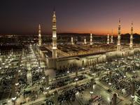 Hotéis em Medina