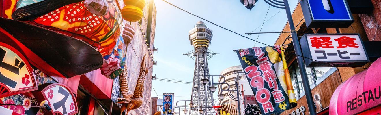 Khách sạn ở Osaka