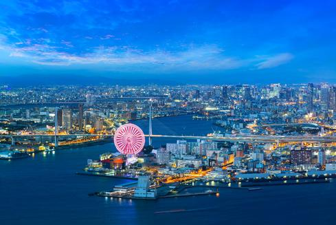 Deals for Hotels in Osaka