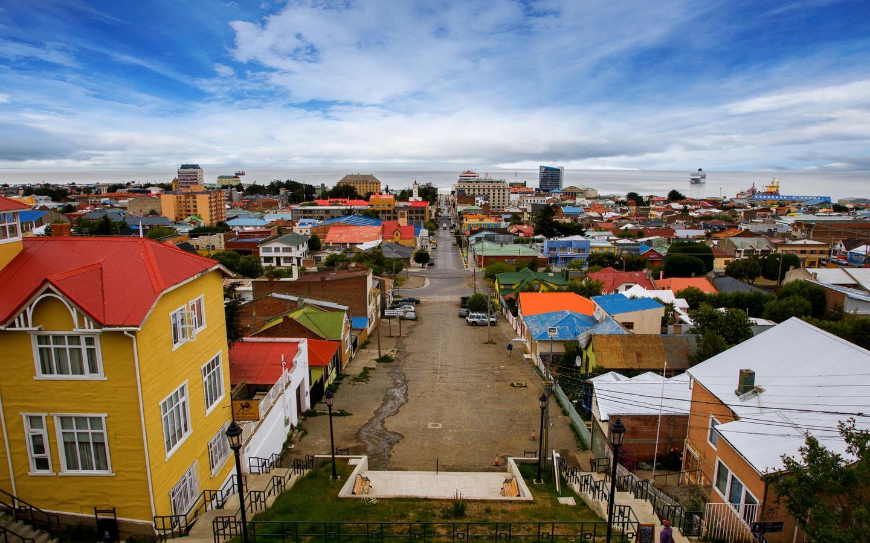 Punta Arenas hoteles