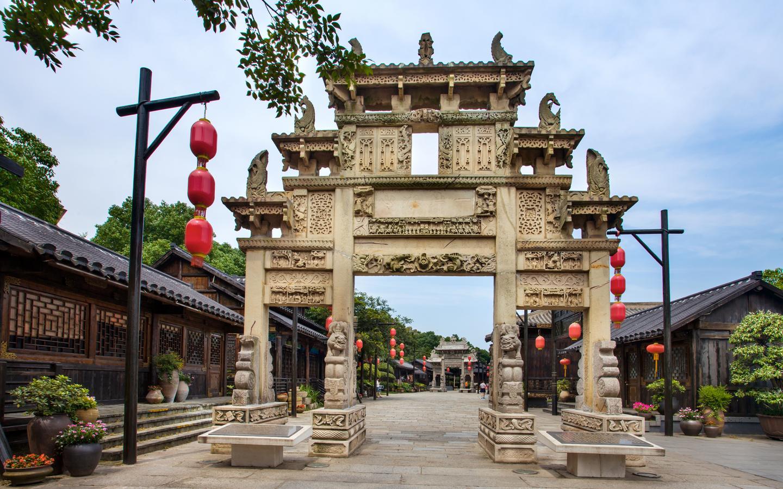 Ξενοδοχεία στην πόλη Changzhou