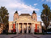 Ξενοδοχεία στην πόλη Σόφια