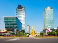 Пномпень — отели