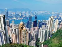 Hôtels à Hong Kong