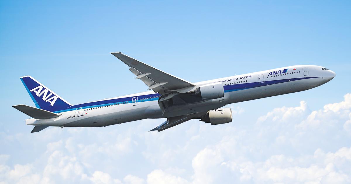 ANA (NH) - Read Reviews & Book Flights - KAYAK