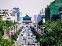 Xi'an hotellia