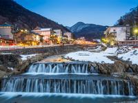 Ξενοδοχεία στην πόλη Nagano