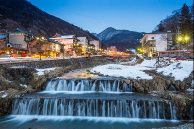 Nagano hoteles