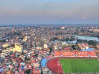 Ξενοδοχεία στην πόλη Χάι Φονγκ