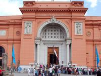 Khách sạn ở Cairo