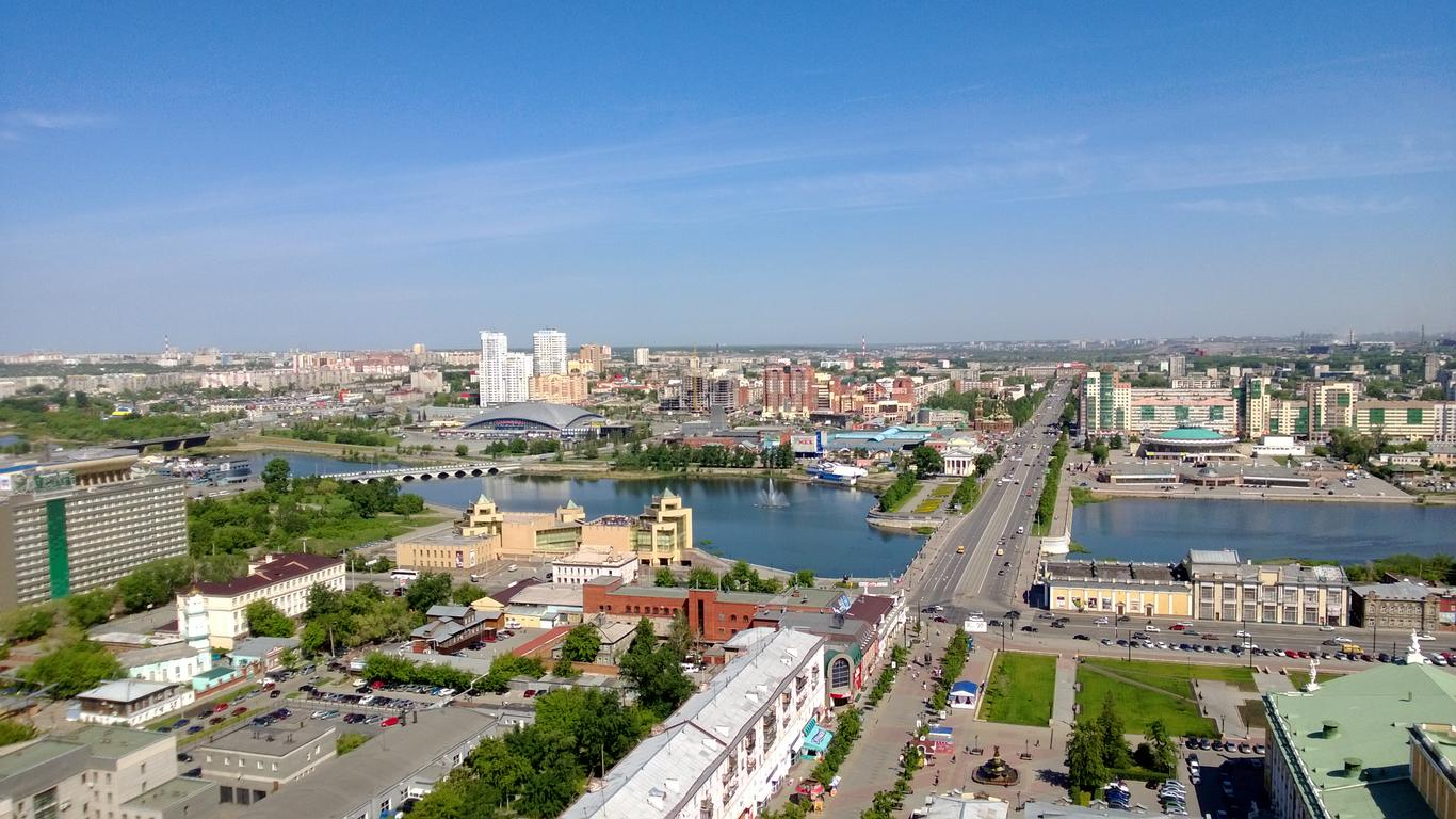 Car hire at Chelyabinsk Airport