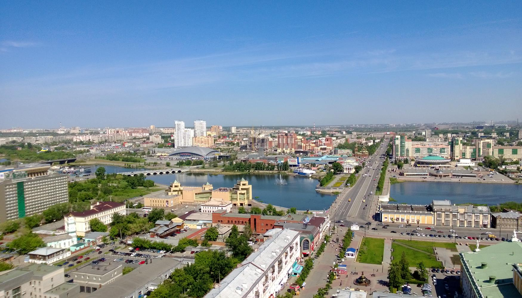 Alquiler de coches en Aeropuerto Chelyabinsk