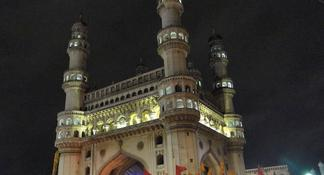 Full Day Sightseeing Tour of Hyderabad