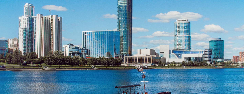 Yekaterinburg Pet Friendly Hotels