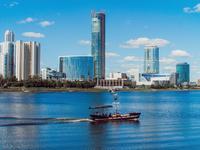 Ekaterinburgo hoteles