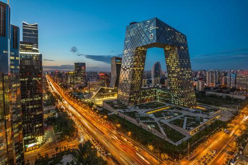 Hotelangebote in Peking