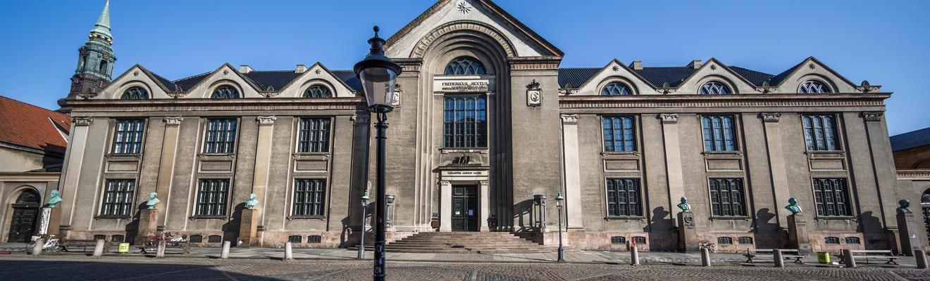 Ξενοδοχεία στην πόλη Κοπεγχάγη