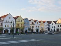 Hôtels à Žilina