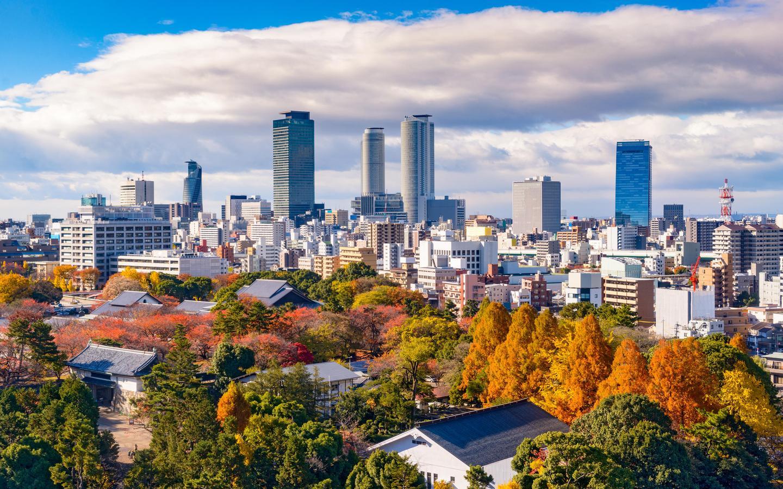 Hotéis em Nagoya