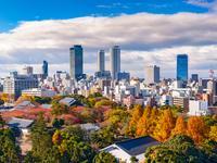 Nagoya hotels