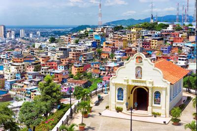 Ξενοδοχεία στην πόλη Γουαγιακίλ