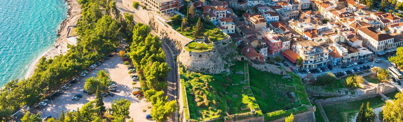 Ξενοδοχεία στην πόλη Ναύπλιο