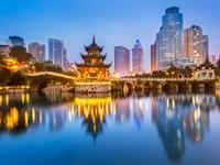 Ξενοδοχεία στην πόλη Guiyang