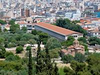 Atenas hoteles