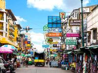 Ξενοδοχεία στην πόλη Μπανγκόκ