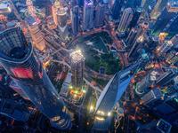 Hotéis em Xangai