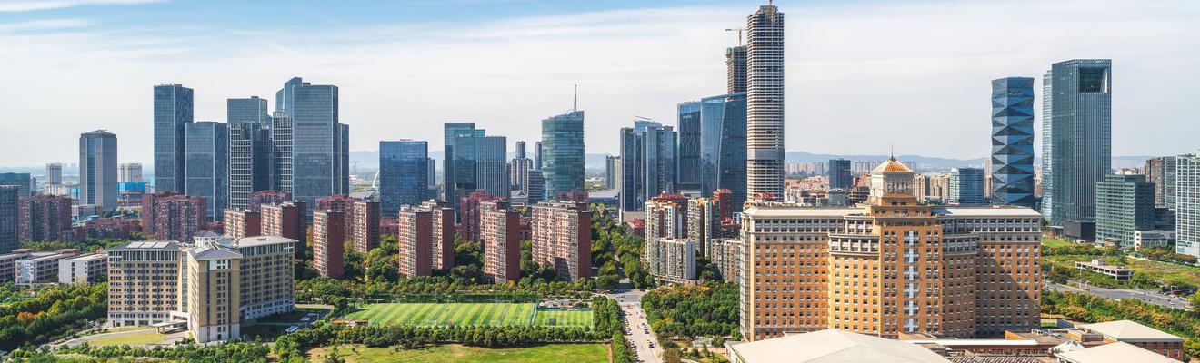 Hotels in Nanjing
